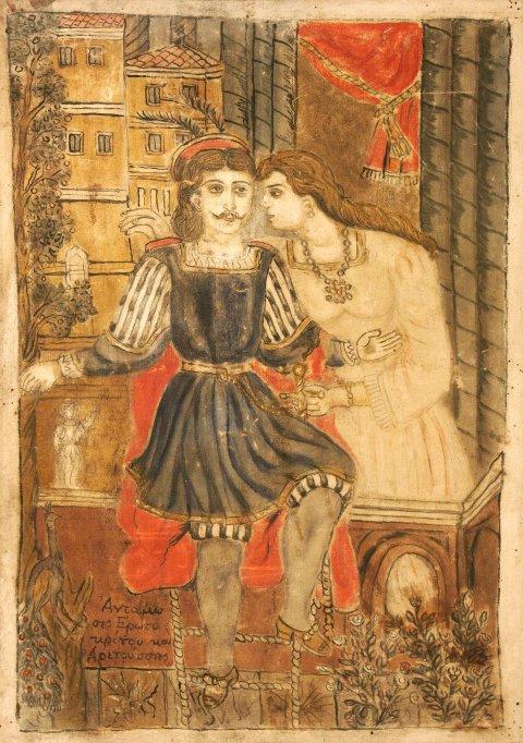 Θεόφιλος(Χατζημιχαήλ),Αντάμωση Ερωτόκριτου και Αρετούσας,Λάδι σε μουσαμά,85x60εκ