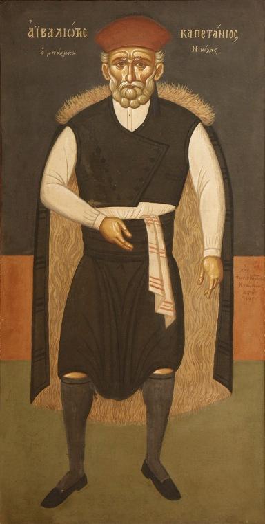 Φώτης Κόντογλου,Αϊβαλιώτης Καπετάνιος,1955,Τέμπερα σε χαρτόνι,98x50εκ